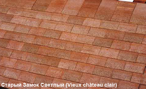Vieux chateau clair (Старый Замок Светлый)